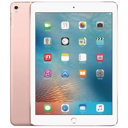 Cheap Stationery Supply of Apple iPad Pro 128GB Wi-Fi Rose Gold Office Statationery