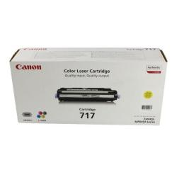 Cheap Stationery Supply of Canon 717Y Yellow Laser Toner Cartridge 2575B002 Office Statationery
