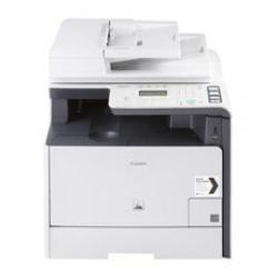 Cheap Stationery Supply of Canon i-Sensys MF8360CDN Multifunctional Laser Printer White 5120B022AA Office Statationery