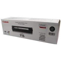 Cheap Stationery Supply of Canon 716BK Black Toner Cartridge 1980B002 Office Statationery