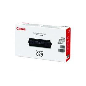 Canon LBP7010C Imaging Drum (14,000 Mono and 7,000 Colour Page Capacity) 4371B002