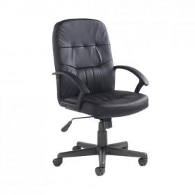 Managers Leather Chair