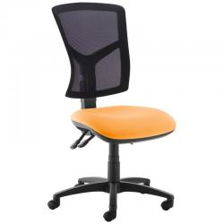 Cheap Stationery Supply of Senza high mesh back operator chair with no arms - Solano Yellow Office Statationery