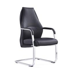 Cheap Stationery Supply of Adroit Mien Cantilever Chair Black BR000211 Office Statationery