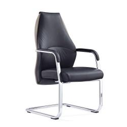 Cheap Stationery Supply of Adroit Mien Cantilever Chair Black and Mink BR000212 Office Statationery