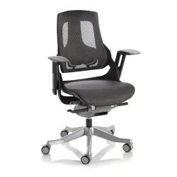 Cheap Stationery Supply of Adroit Zure Executive Chair Black Frame Mesh Charcoal EX000220 Office Statationery