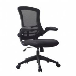 Cheap Stationery Supply of Luna Medium Back Mesh Chair Bk Office Statationery