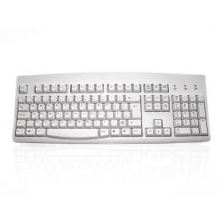Cheap Stationery Supply of Accuratus 260 USB White Keyboard Office Statationery