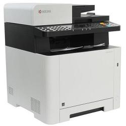 Cheap Stationery Supply of M5521cdw A4 Colour Laser Office Statationery