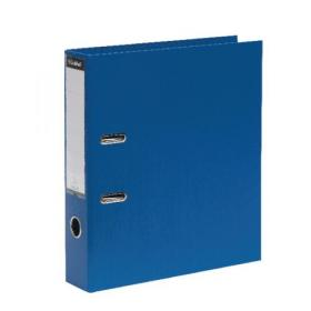 Exacompta Guildhall 70mm Lever Arch File A4 Blue (Pack of 10) 222/2001Z