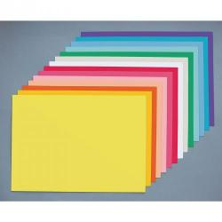 Cheap Stationery Supply of Vanguard 520 x 640mm Coloured Card Gold Office Statationery