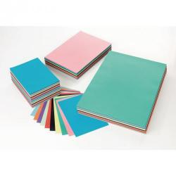 Cheap Stationery Supply of Classmates Assorted A3 Card 230 micron Pack of 200 Office Statationery