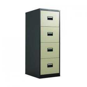 Talos 4 Drawer Filing Cabinet 465x620x1300mm Coffee Cream KF78771