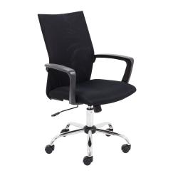 Cheap Stationery Supply of Jemini One Task Mesh Chair with Fixed Arms Black CH3311BK Office Statationery