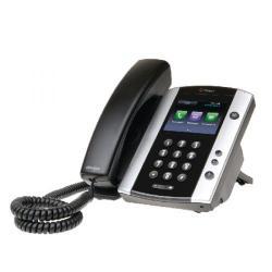 Cheap Stationery Supply of Polycom VVX 500 TFT Black Wired Handset 2200-44500-019 Office Statationery