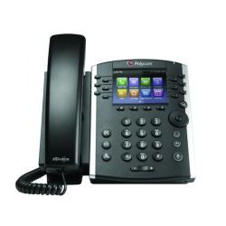 Cheap Stationery Supply of Polycom VVX 400 TFT Black Wired Handset 2200-46157-019 Office Statationery