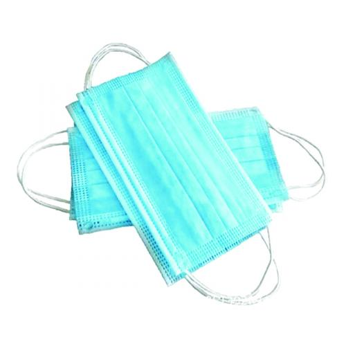 Disposable Face Masks - £19.98